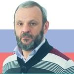 Плавник Радион Борисович