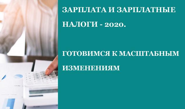 судебная охрана 2020
